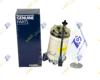 تصویر پایه فیلتر آبگیر کامل (گرمکن دار) هیوندای 210