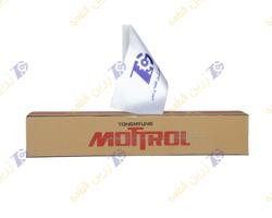 تصویر پلیت تلفنی هیدرو موتور چرخ TM40VC