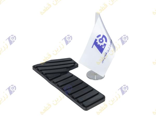 تصویر لاستیک روی براکت پدال حرکت هیوندای 250